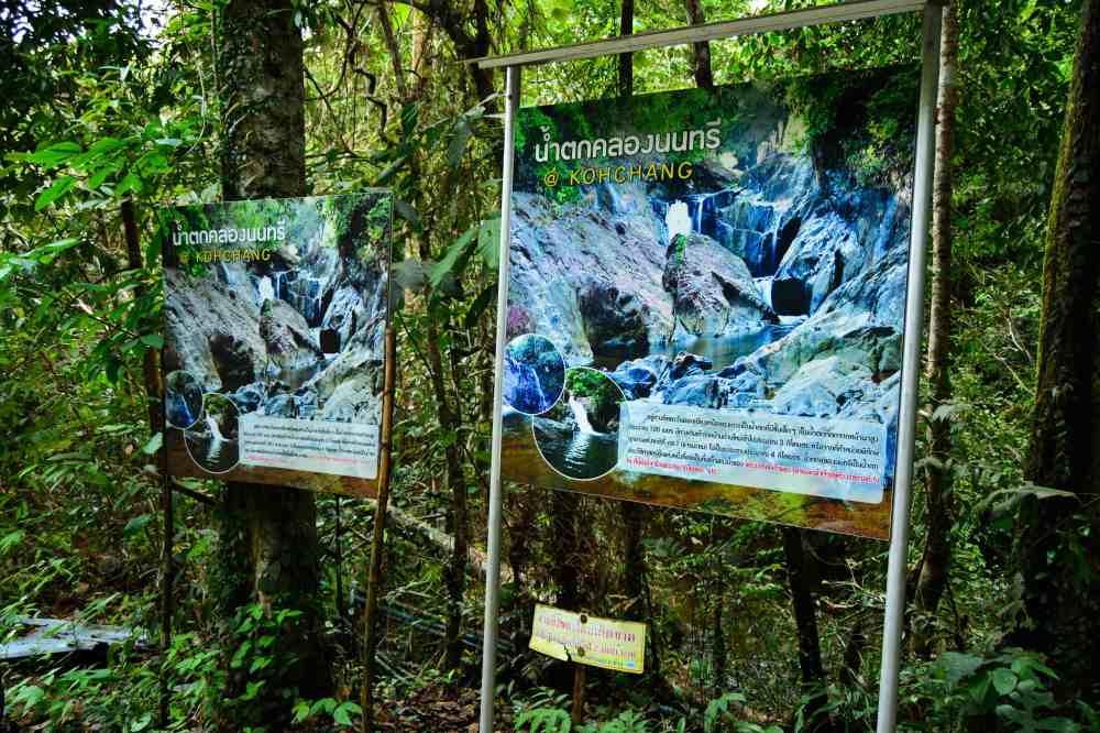 khlong nonsi waterfall koh chang
