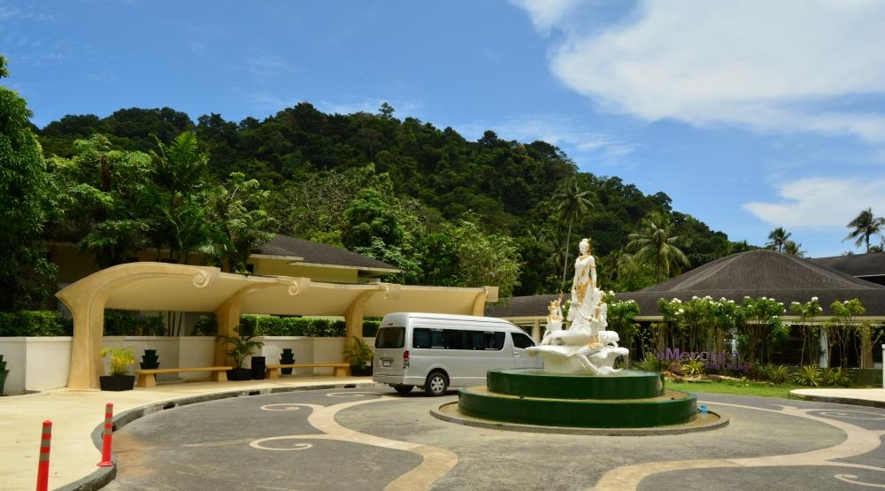 Mercure Koh Chang Hideaway