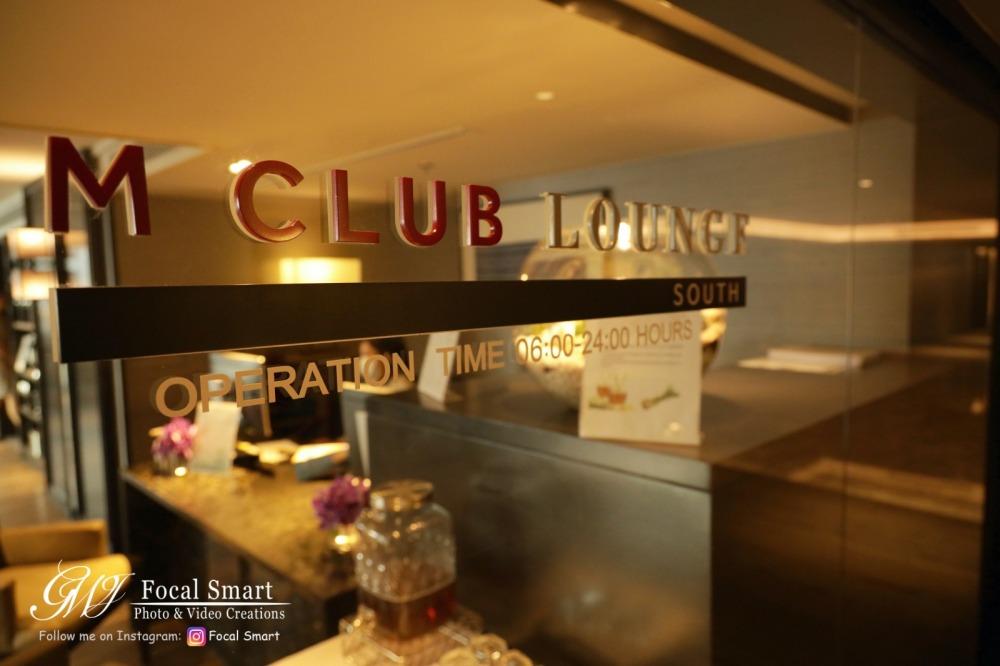 M Club Lounge Bangkok Marriott Marquis Queen's Park